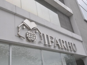 A partir de 2016 IFARHU pagará menos por alquiler del edificio Unicorp Business Plaza.
