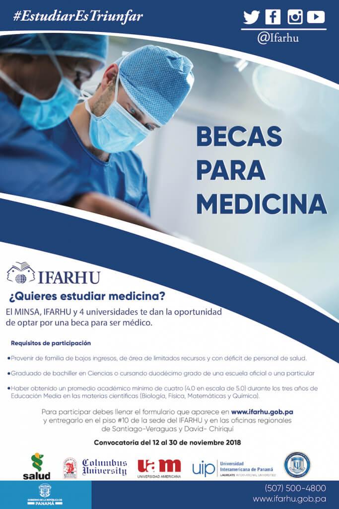 becas de medicina